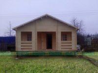 Дачный дом «Услада»