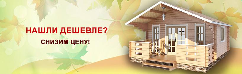 деревянные дома тула зимнее строительство